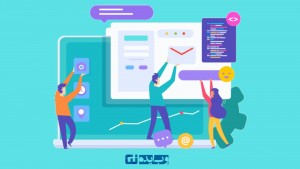 طراحی سامانه های تحت وب
